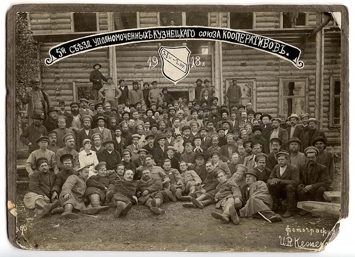 1918. 5 съезд умолномоченных кузнецкого союза кооперативов