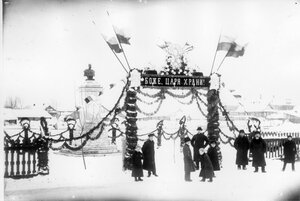 Открытие памятника царю