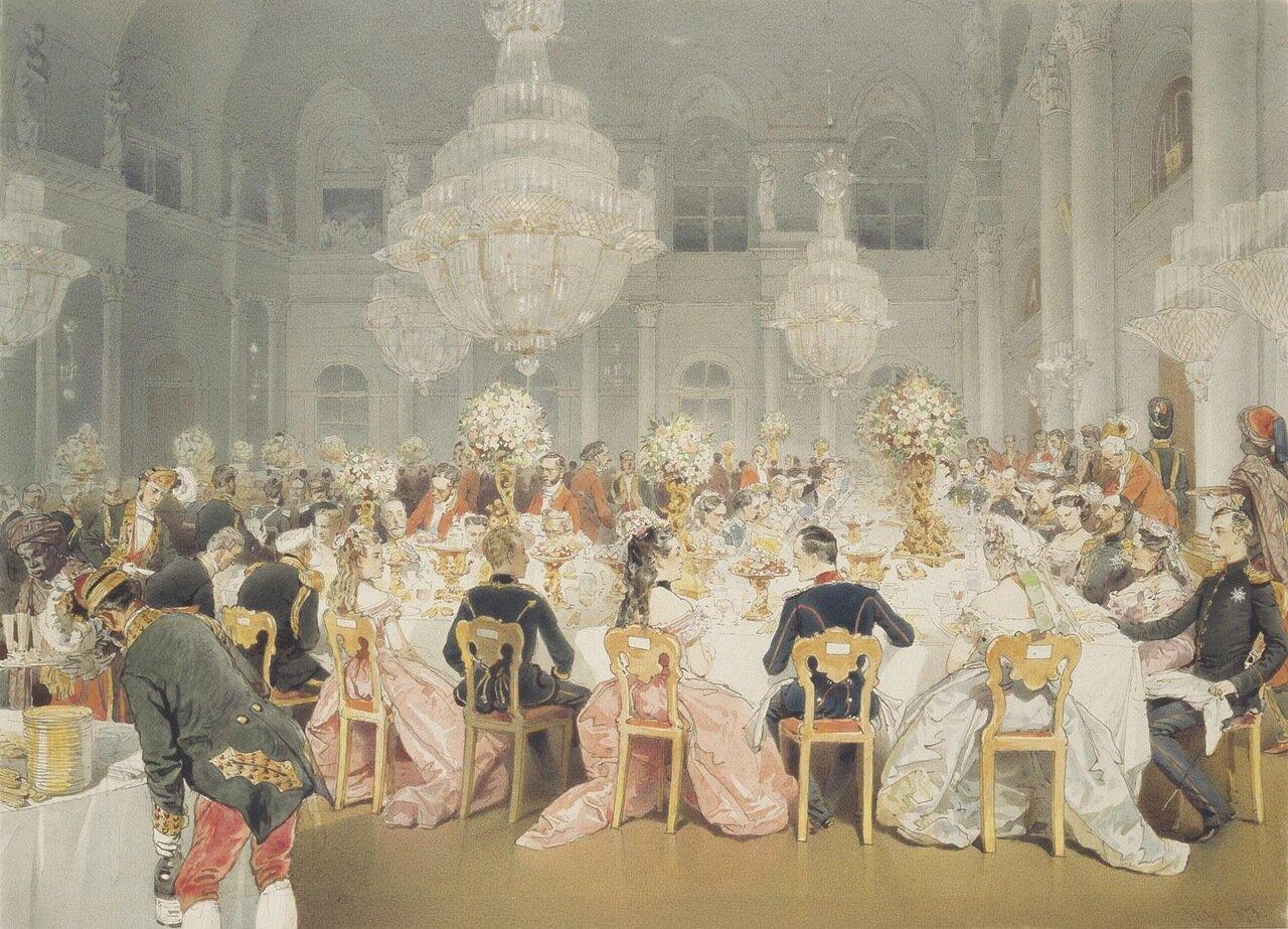 Парадный обед в Концертном зале Зимнего дворца по случаю визита в Санкт-Петербург германского императора Вильгельма I.
