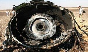 Эксперты продолжают расследование трагедии над Синаем