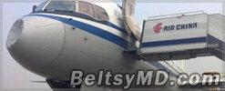 Китайский лайнер «сломал нос» столкнувшись с НЛО в небе