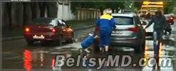Последствия ливней в Бельцах напоминают катастрофу