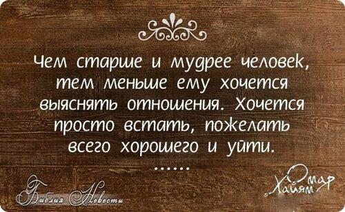 http://img-fotki.yandex.ru/get/9224/133532732.b8/0_a97ff_4a39cc90_L.jpg