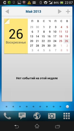 Screenshot_2013-05-26-22-07-28