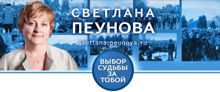 Рептилоиды с Нибуру захватят Москву