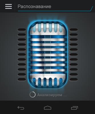 як вязать спицами чехол для телефона схема