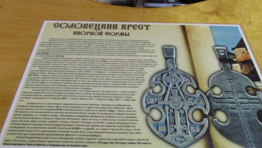 https://img-fotki.yandex.ru/get/9224/316370405.4e/0_16f359_2a3a2485_orig