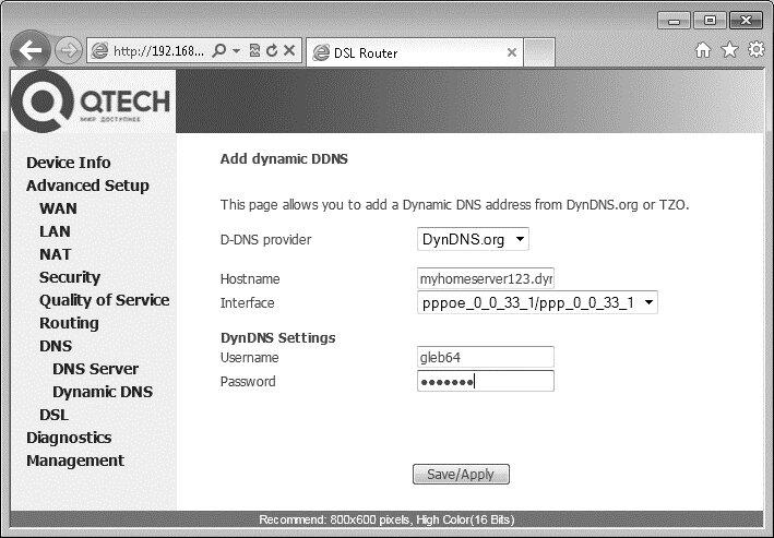 Рис. 9.8. Настройка виртуального сервера в модеме ADSL