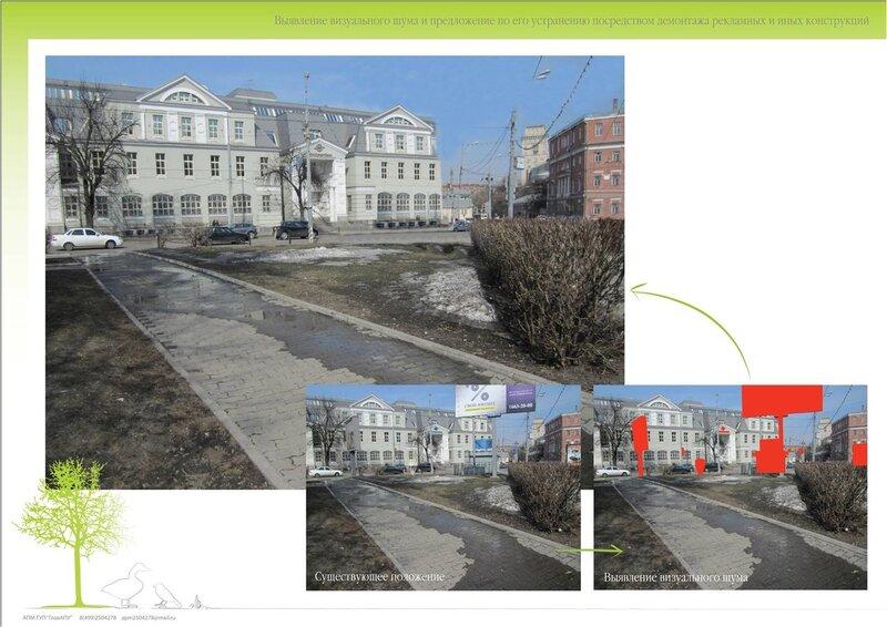 Проект реконструкции сквера на площади Разгуляй. Рисунок 7