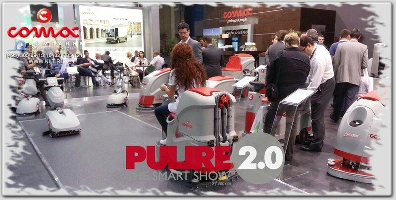 COMAC - PULIRE 2013