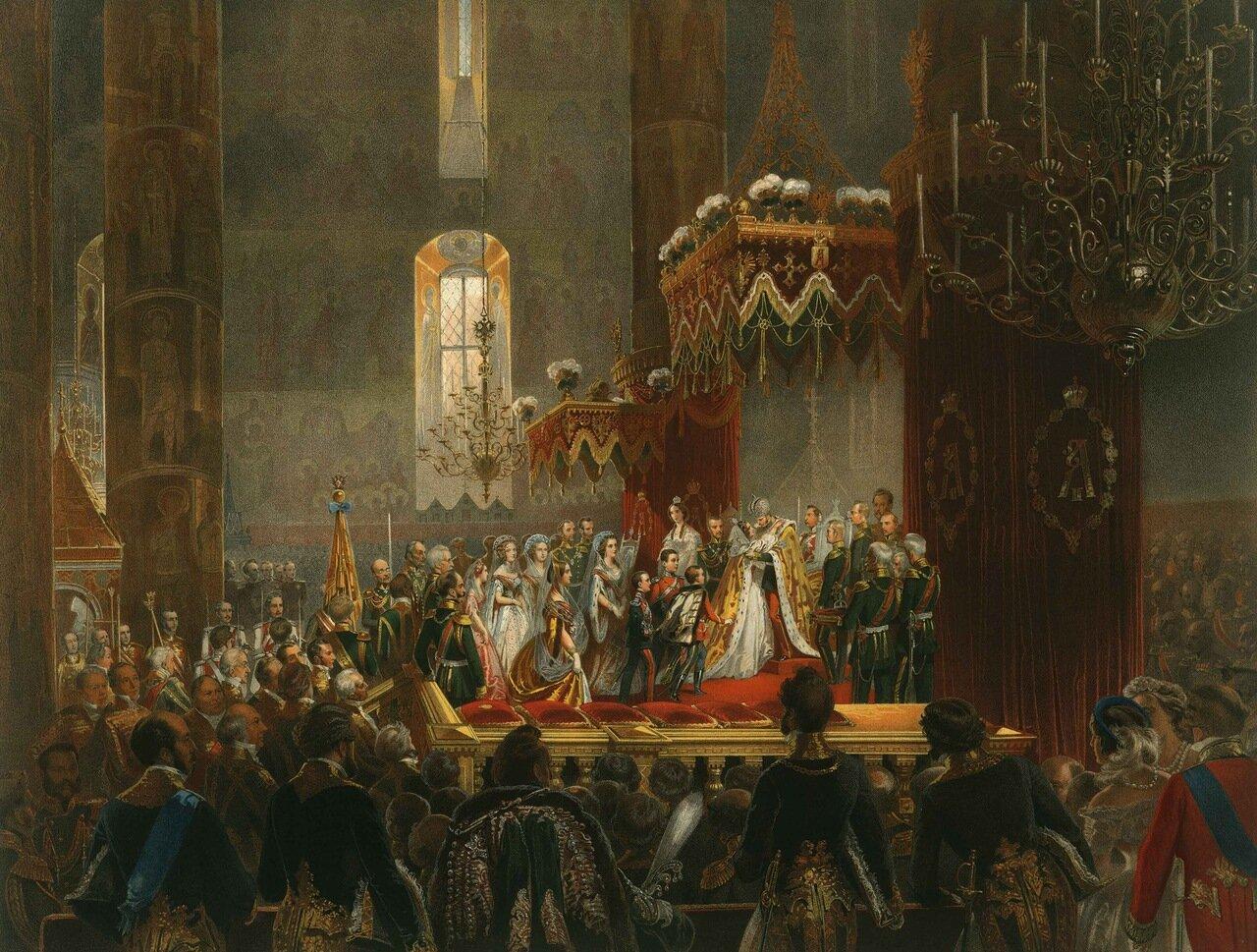 Поздравления, приносимые его величеству императору Александру II членами императорской фамилии после совершения коронования 26 августа 1856 года