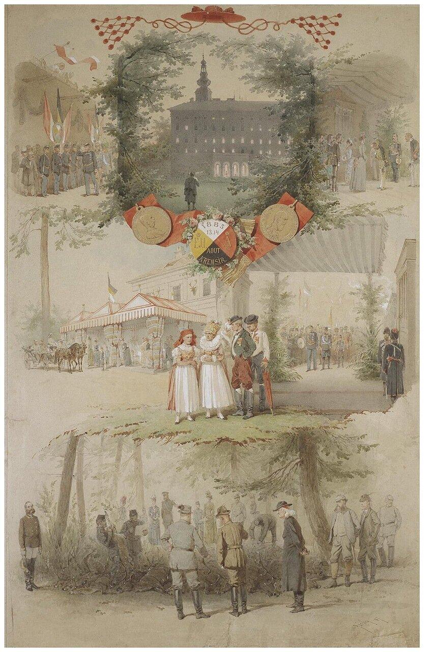 Сцены встречи Александра III и австрийского императора Франца-Иосифа в Кремзире в августе 1885 года.
