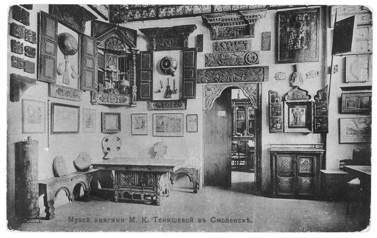 Музей княгини Тешинской