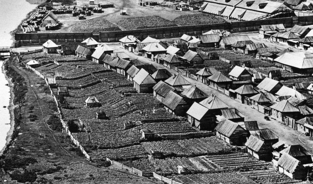 1900-е. Панорама города