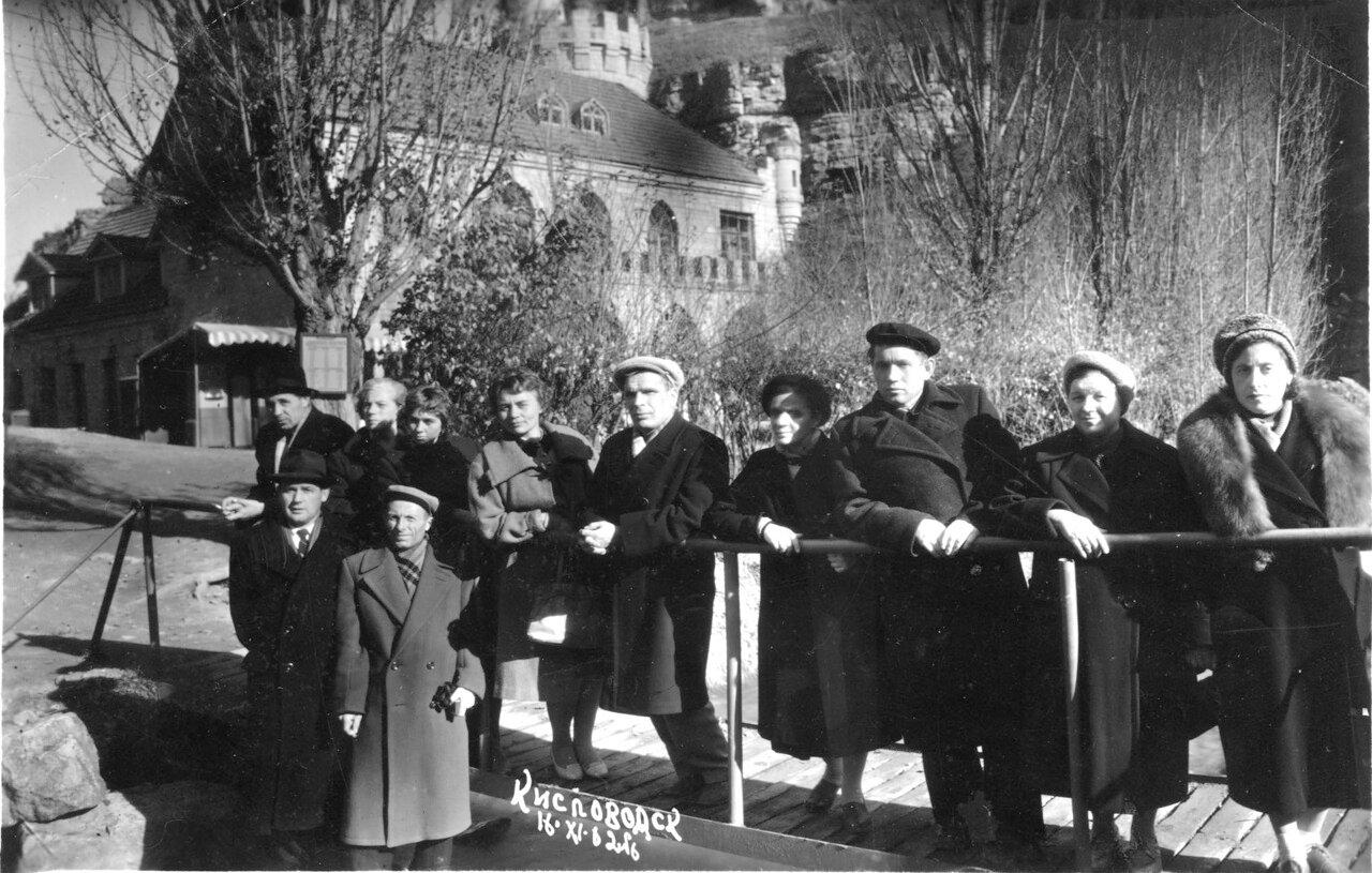 Кисловодск. 16.11. 1962