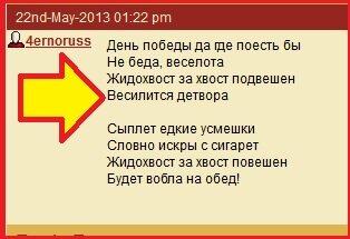 ЛЖР, Лейбов, Хазары