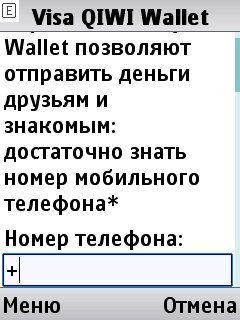 """Киви"" (перевод)"