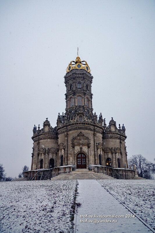 Церковь Знамения Пресвятой Богородицы, Усадьба Дубровицы, Московская обл.