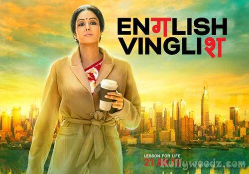 English Vinglish (2012) Sridevi Best Movie - New Indian