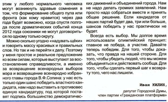 http://img-fotki.yandex.ru/get/9225/205869764.0/0_e4a06_6bea4377_XL.jpg