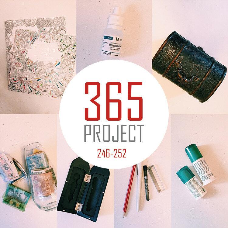 365_Project_036.jpg