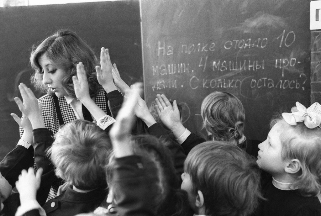 Учительница начальных классов Тендора С.Л., 1988 год