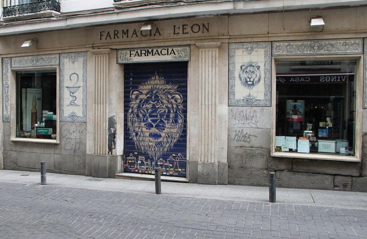 Мадрид. Аптека Леон (Farmacia León)