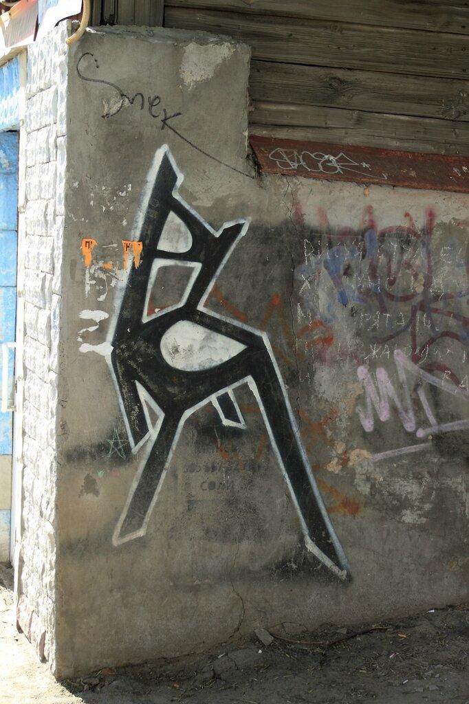 Граффити, Нижний Новгород