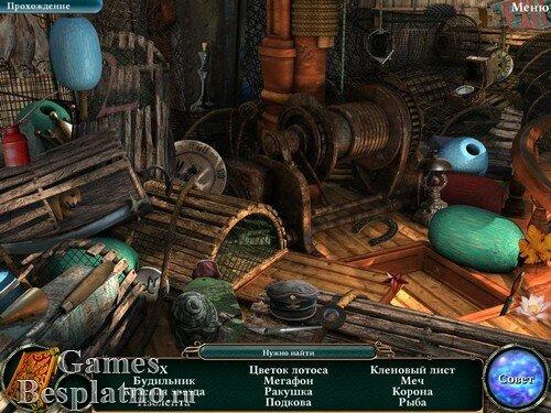 Морская Повелительница 3: Наследие Феникса. Коллекционное издание
