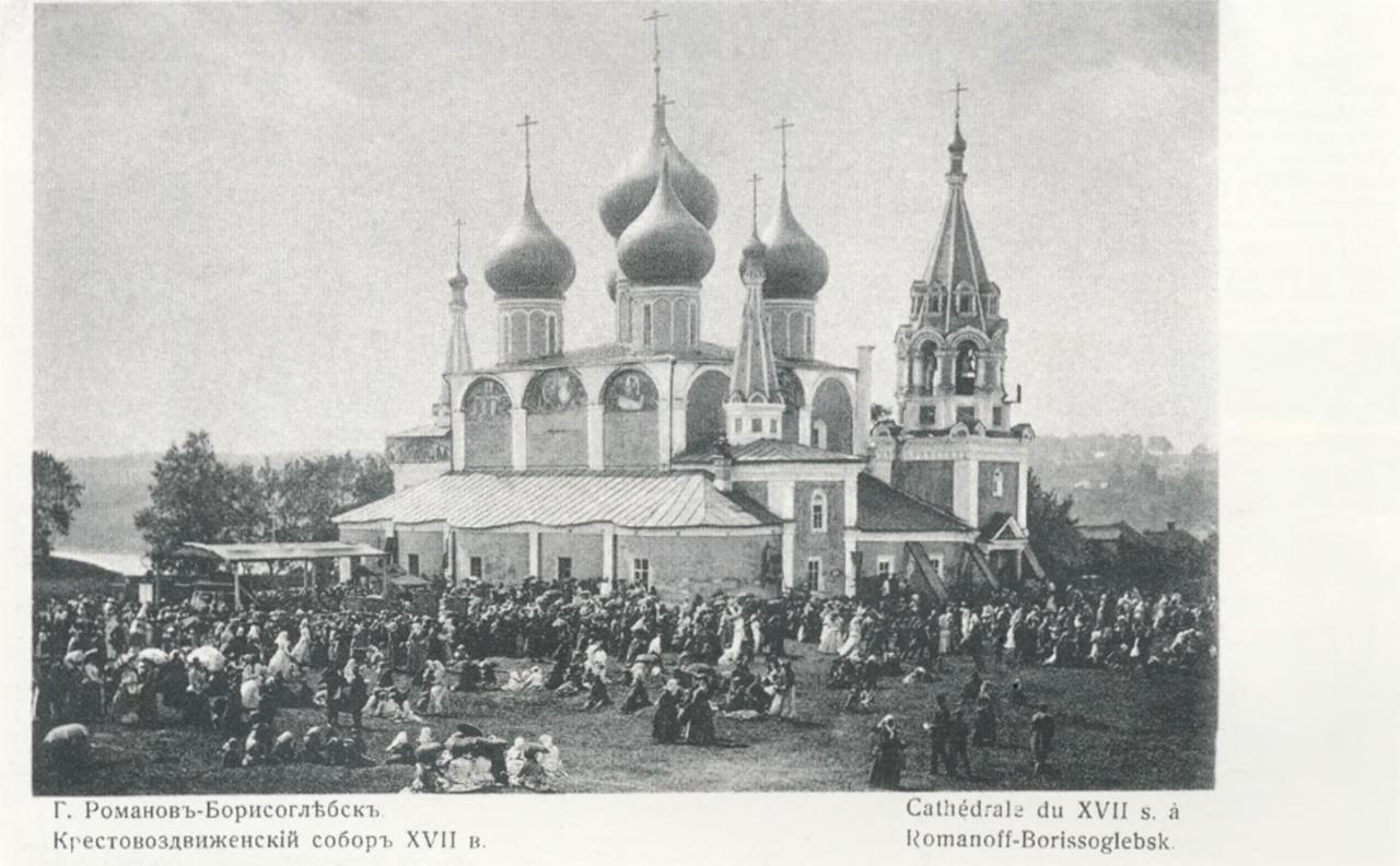 Крестовозвиженский собор