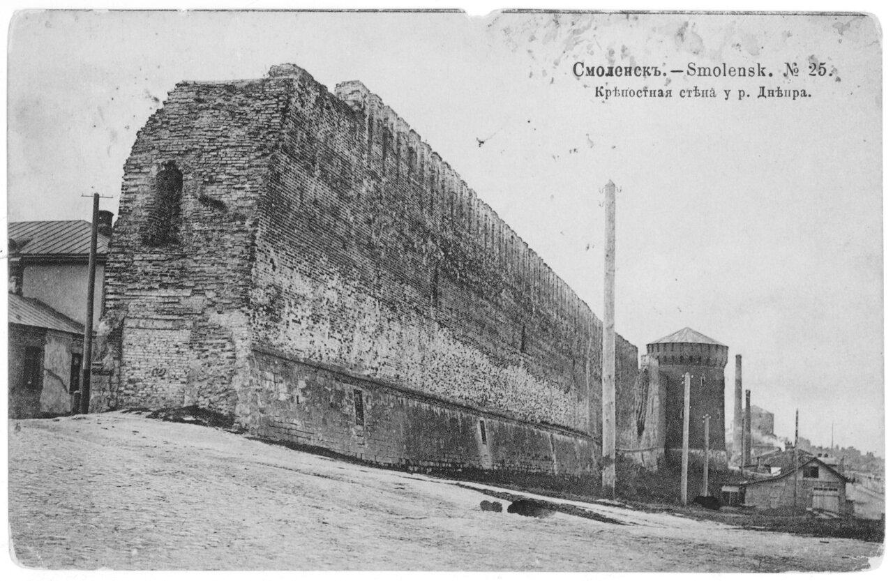 Крепостная стена у Днепра