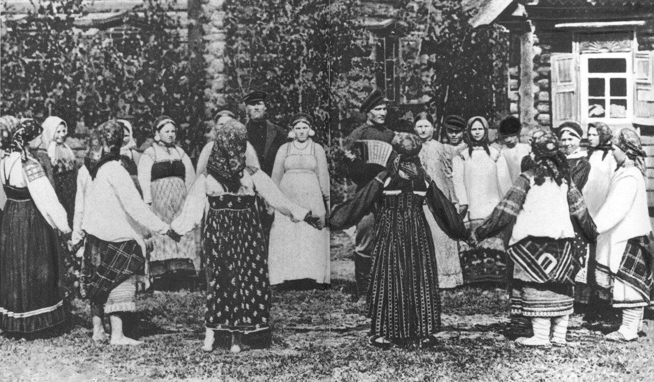 Хоровод (южные губернии). 1900-е гг.