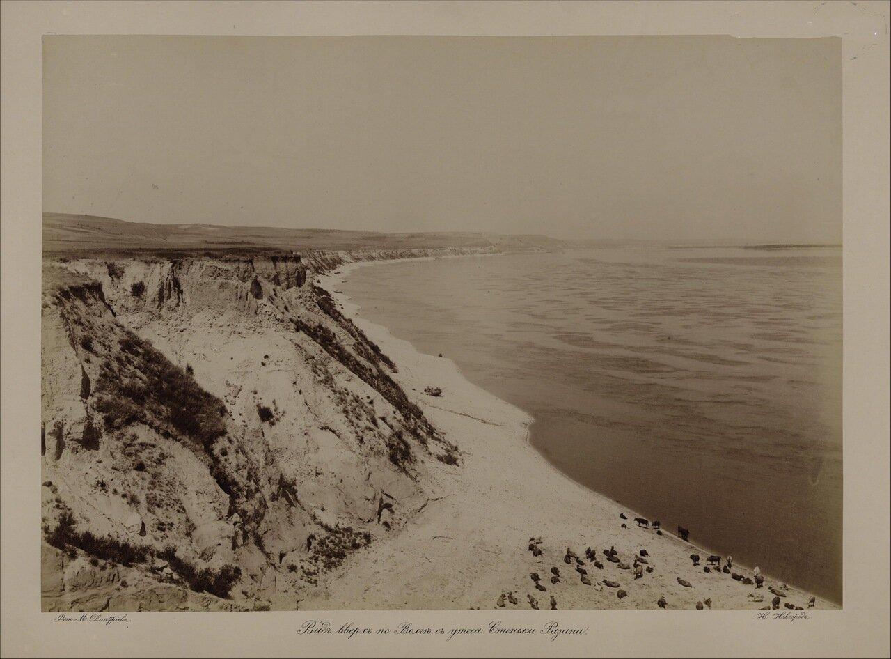 Волжские виды. Вид вверх по Волге с утеса Стеньки Разина.1890-е.