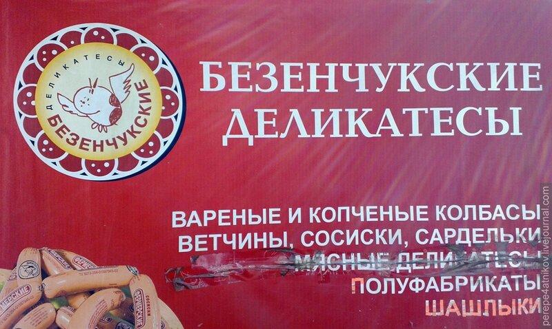 Невідомий із гранатомета стріляв по ритуальному бюро в Києві: снаряд застряг у стіні, ніхто не постраждав, - поліція - Цензор.НЕТ 8354