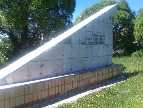 Памятник расстрелянным большевикам Златоуста