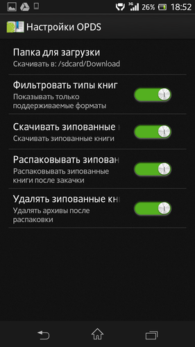Screenshot_2013-06-13-18-52-04