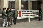 Пикетирование горсовета 29.04.2005