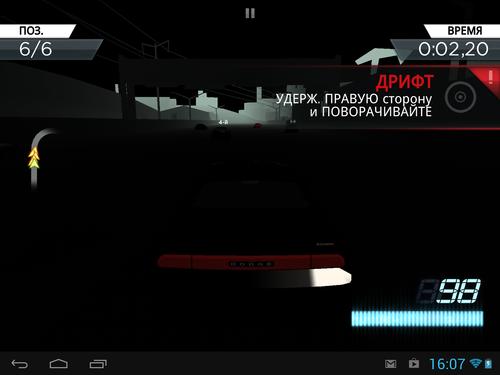 Perfeo 9726-RT, скриншот