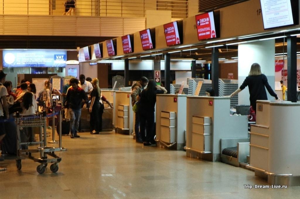 Регистрация в аэропорту Дон Муанг, Бангкок