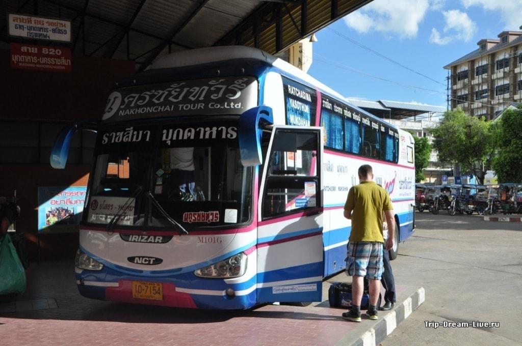 Посадка в автобус