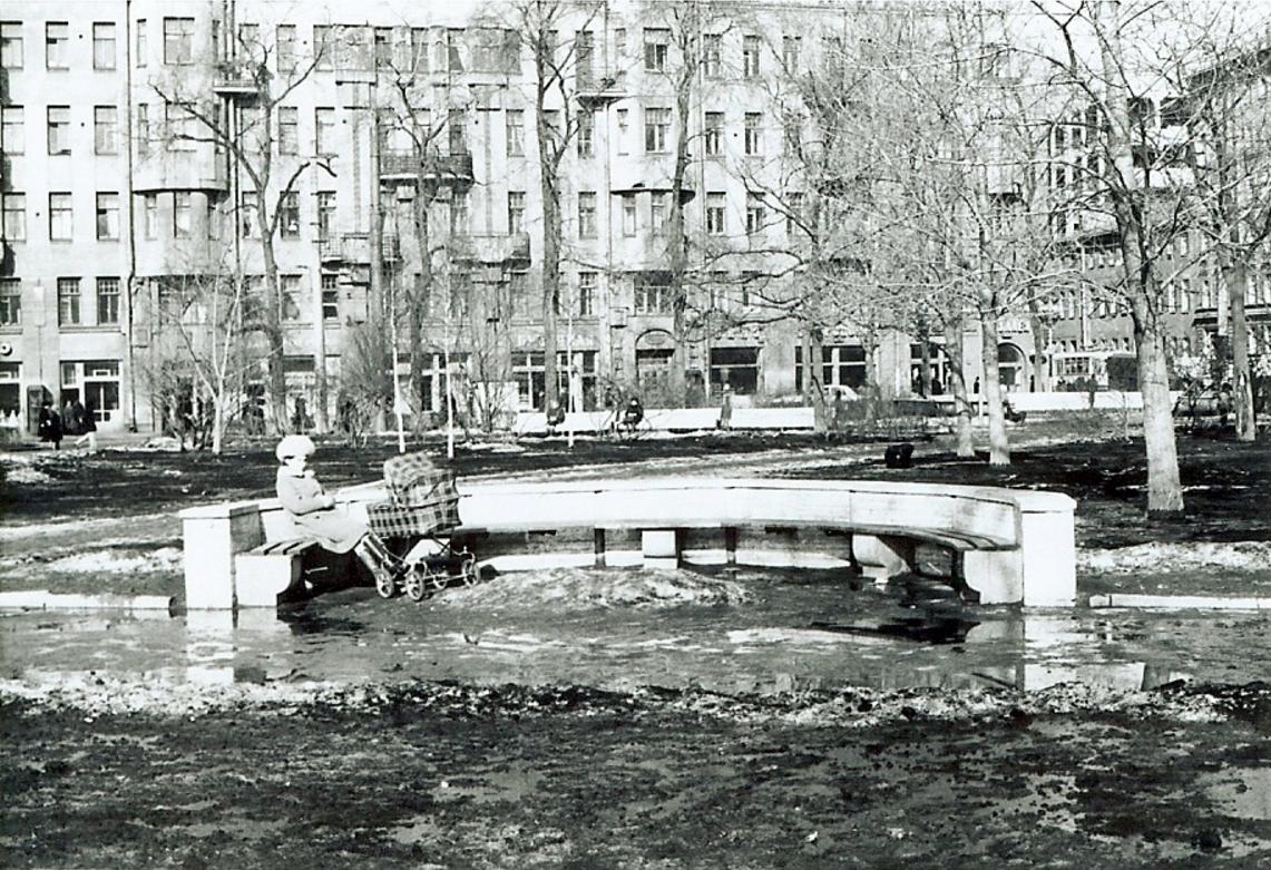 Некрасовской парк