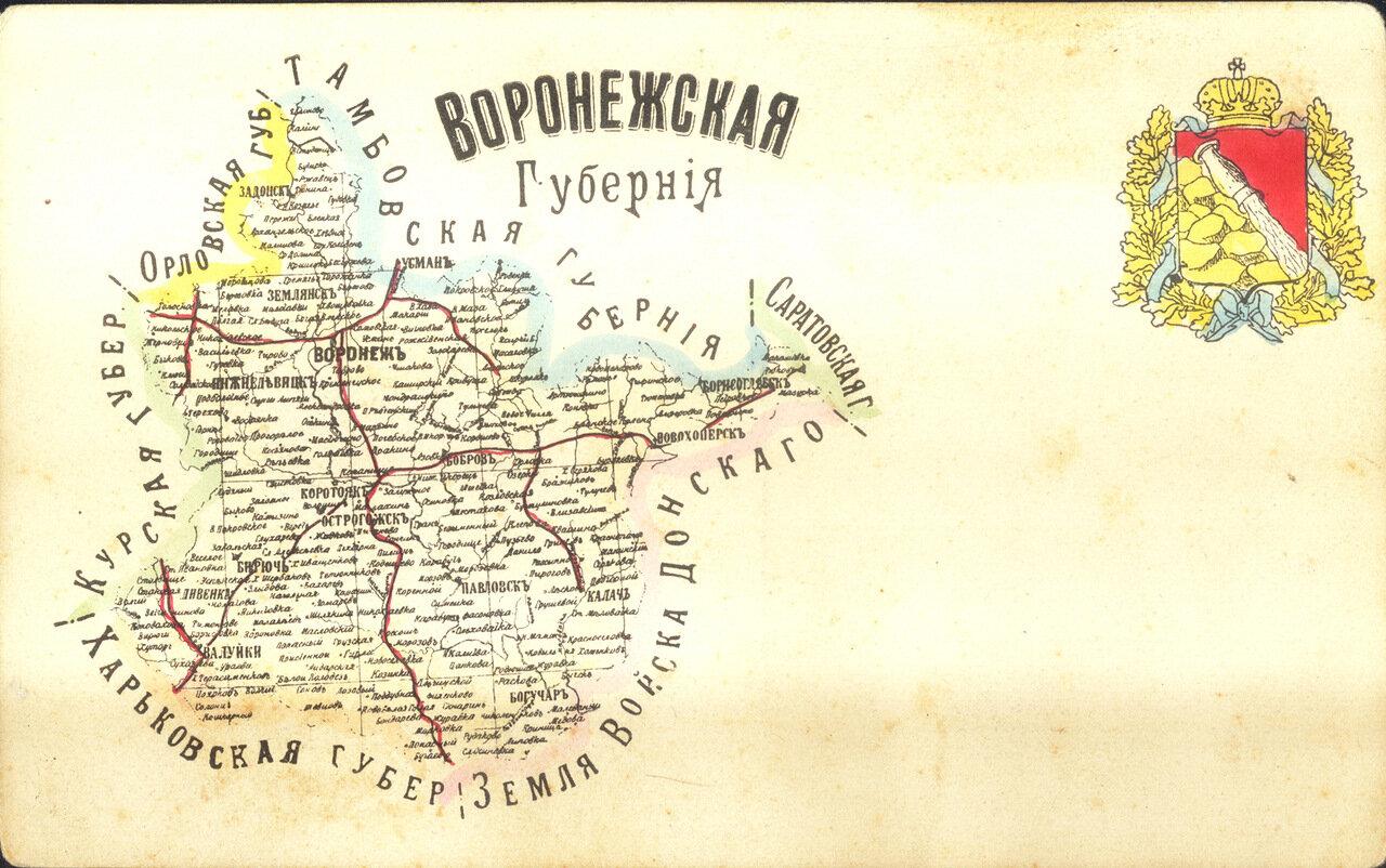 Карта губернии.