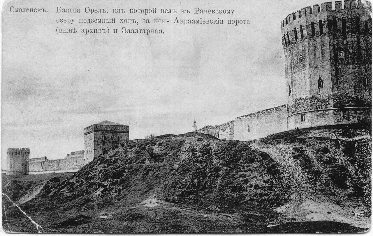 Башня Орел