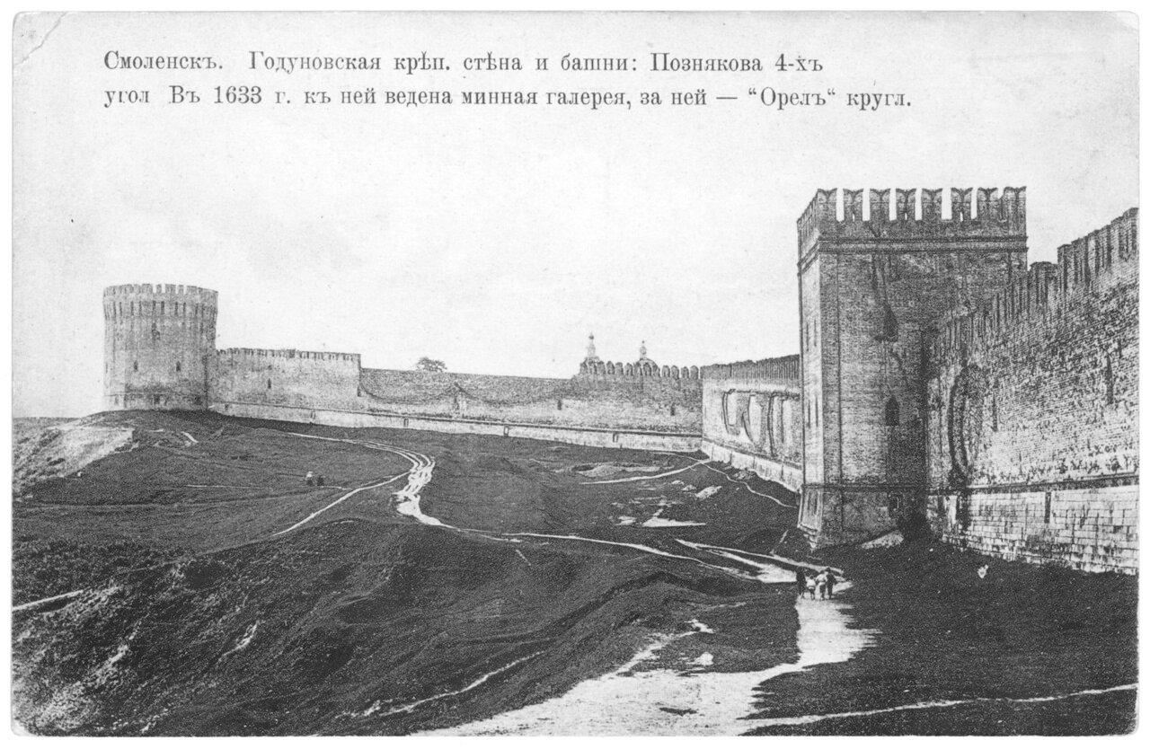 Годуновская крепостная стена и башни