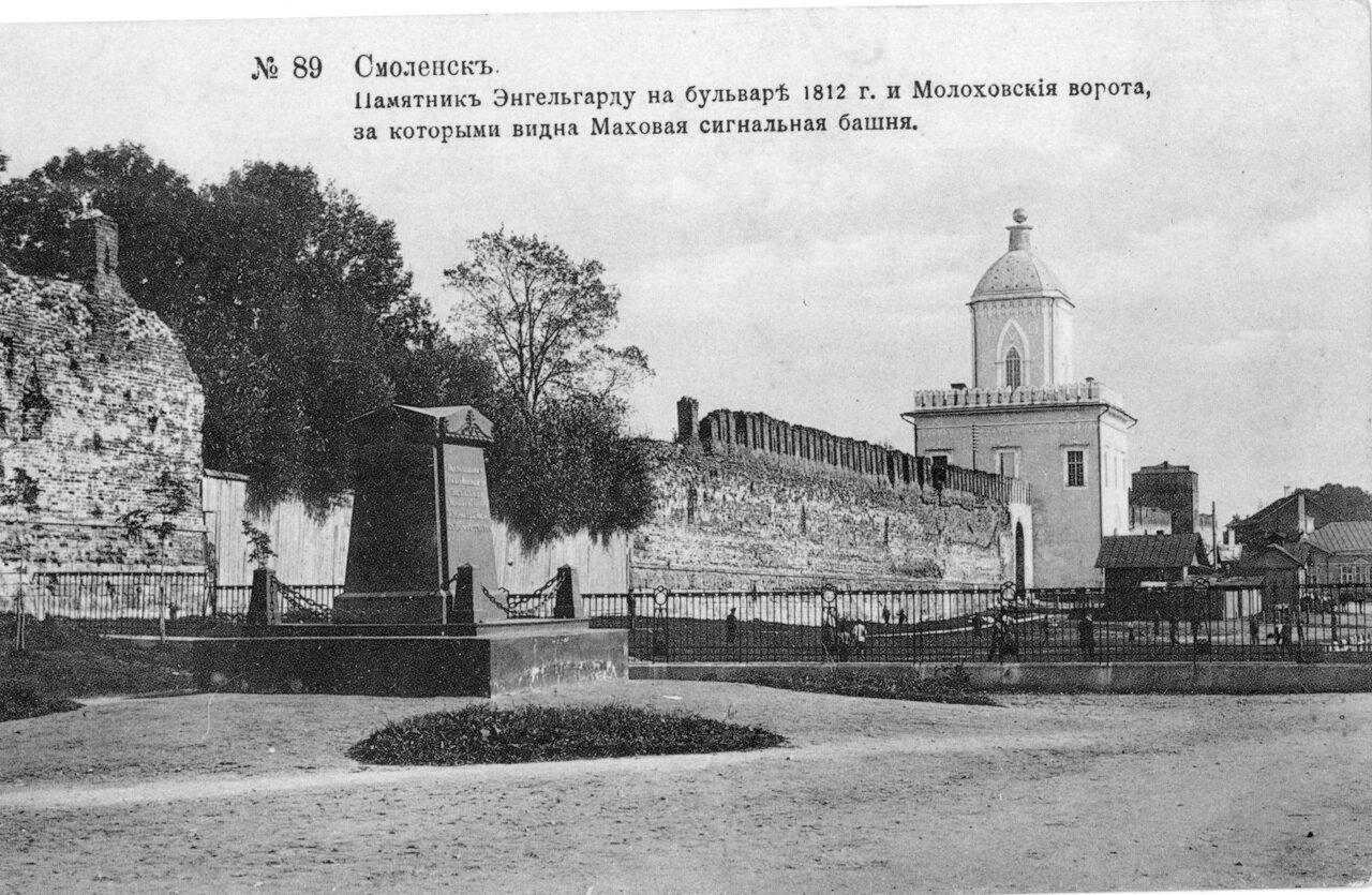 Памятник Энгельгарту