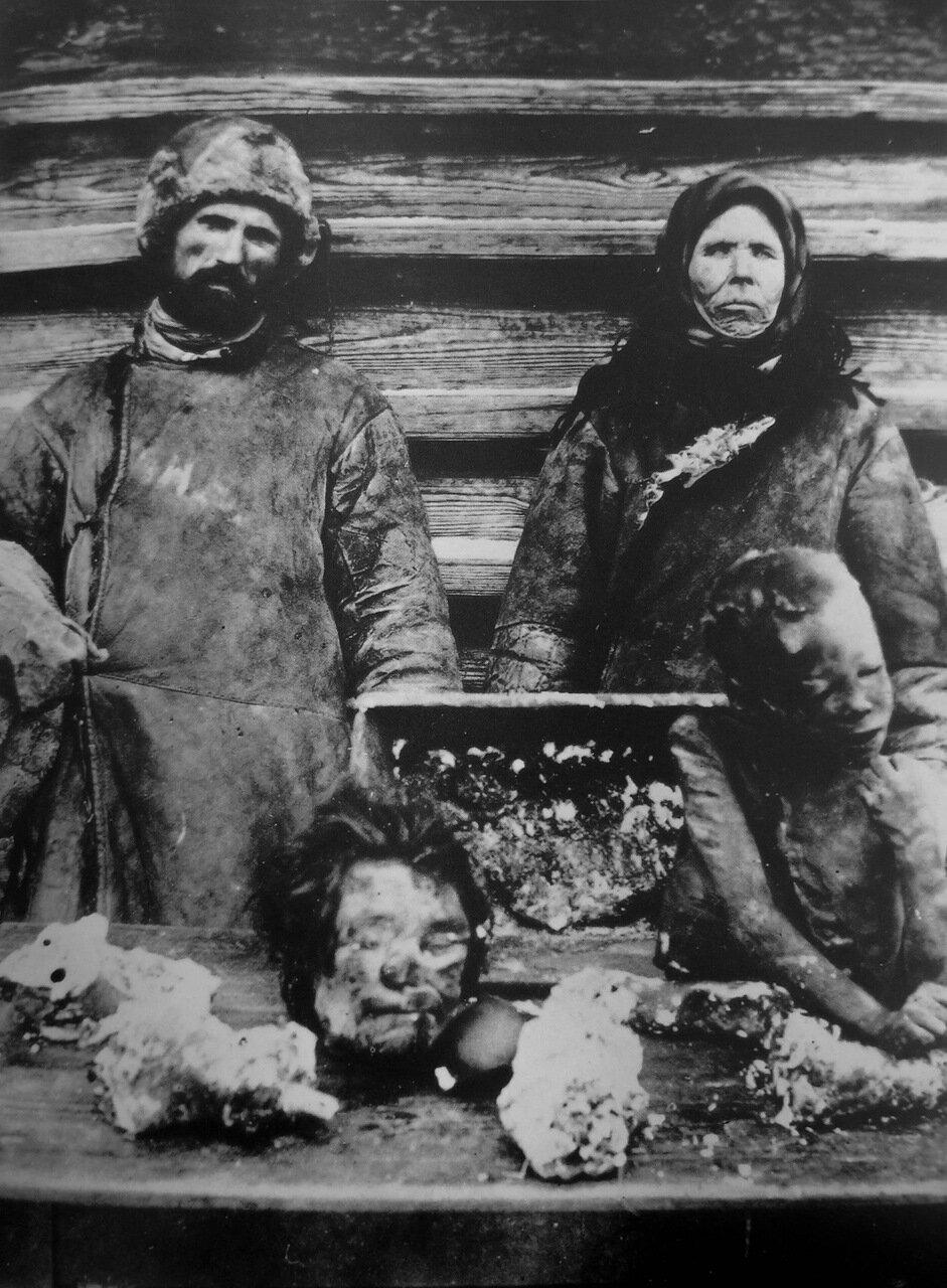 Каннибализм в Поволжье. 1921