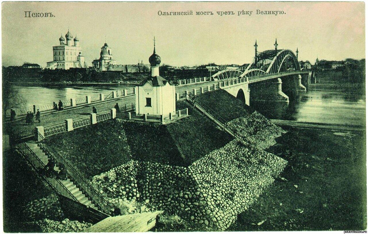 Ольгинский мост через реку Великую