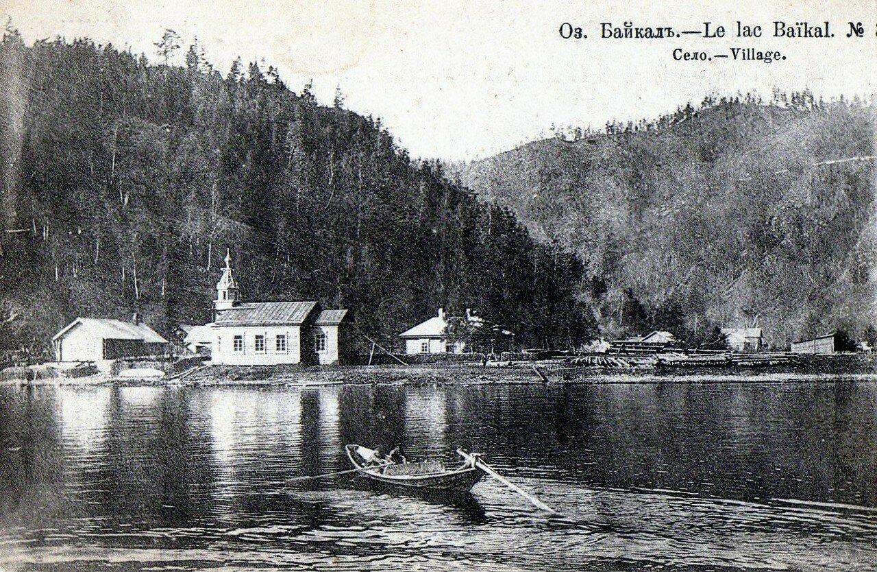 Село на Байкале