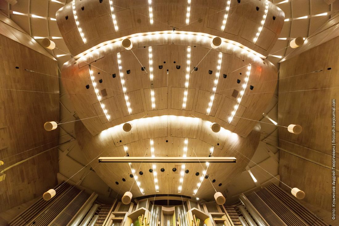 Светлановский зал Московского международного дома музыки Constellation