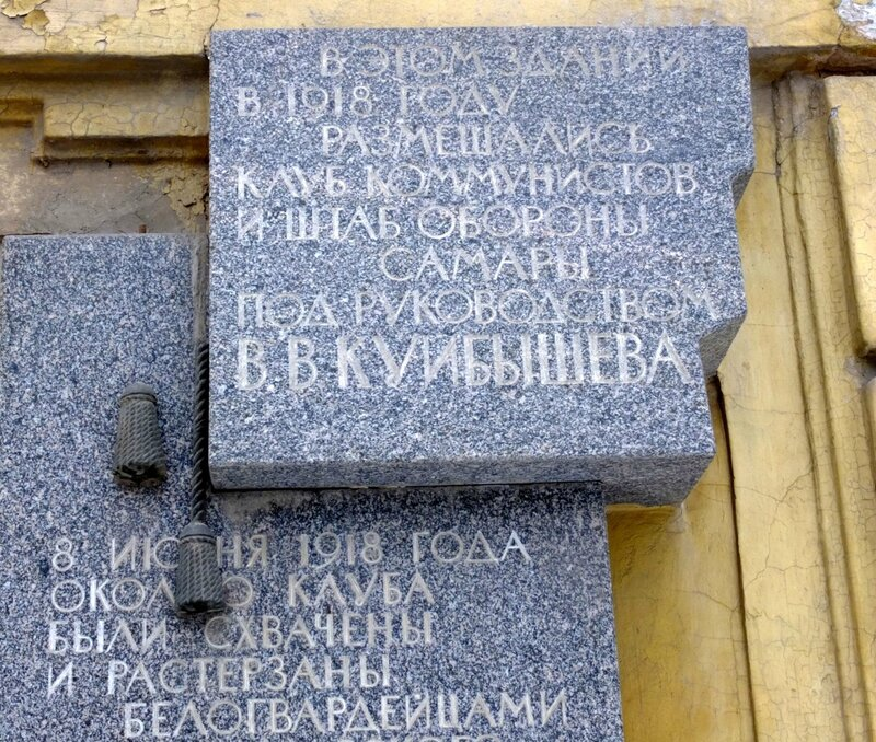 ул.куйбышева и венцека 079.JPG